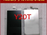 原厂全新步步高Y18显示屏幕 VIVOY18T液晶总成 触摸屏