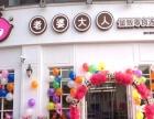 浙江老婆大人零食店限时免加盟费2016较赚钱项目