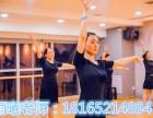 西安北郊成人专业民族舞教练培训班民族舞教练证书培训