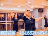 西安市爵士舞培训