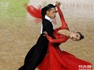 文化宫国标舞培训成人摩登舞、成人拉丁舞优惠活动