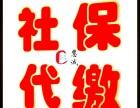 河北慧诚会计公司代理记账出口退税社保代缴审计报告优质服务