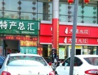 长江二路中段网点房出租
