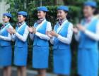 重庆高铁学校不要成绩面试入学