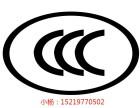中山3C工厂检查基本要求?工厂做3C和电商做3C有区别吗?