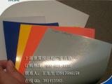 PVC膜布彩色车篷布批发预定,1100gPVC车篷橙色膜布