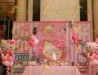 宝宝宴策划城堡主题高端大气一手资源气球布场