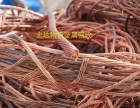 广州空调中央空调回收电器回收金属回收