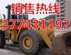 转让龙工LG855D二手50装载机铲车,新款环保机