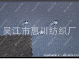 【长期生产】高弹春亚纺+TPU复合+30D针织布