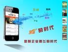 新野县网站建设及ICP备案流程
