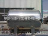 厂家供应搅拌罐 蒸发罐 提取罐 沉淀罐改造维修