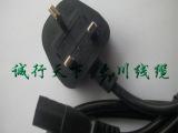 【企业集采】英式T5灯管电源线  厂家直销T5灯管电源线