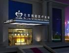 北京雅靓整形医院技术怎么样