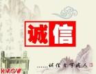 专做上海昆山公司注册 代理记账