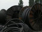 废电缆回收,废旧电缆回收价格,24小时金属报价咨询请联系