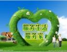 欢迎进入~!衢州LG 空调~各点) 售后服务总部电话