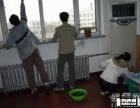 湛江市顺发保洁清洗服务部, 钟点工服务