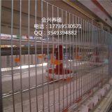 厂家直销1.4米四层立式育雏鸡笼