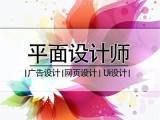 南京平面设计培训,南京PS培训,南京CAD培训班