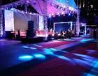 舞台灯光主题背景桁架铝架篷房发光吧台会议桌椅道路指引充气拱门