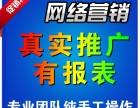 广东帖子代发纯手工代发网络推广网站建设价格多少钱