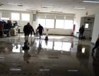 家庭保洁 开荒保洁 厂房保洁 外墙清洗 石材翻新