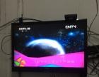 出售二手液晶电视