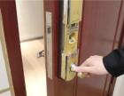 南宁金点原子锁开锁,安装指纹锁电话,琅东六组,公务员小区附近