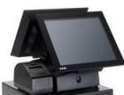 专业安装各种收银机和收银系统