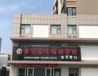 金昇音乐培训学校