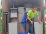 中山专业高端搬家公司服务周到 安全放心