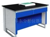 供应实验室设备 实验室家具 天平台