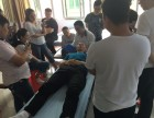 阜阳中医推拿培训学校名师授课保健按摩