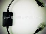 多功能控制器LED彩虹管灯带专用扁三线扁四线专用普通黑色塑料质