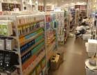 便利店加盟哪家好 当然是喜来诚品韩国便利店