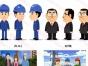 长春新风尚动漫设计公司为你提供商业插画、四格漫画设
