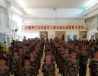 广东偏差少年教育 心理辅导一对一封闭式管理寄宿学校