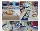 西式婚宴酒席自助餐,桌餐,冷餐,甜品台上门服务公司