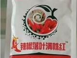 辣椒落叶满株红 辣椒落叶剂 辣椒专用脱叶剂 朝天椒落叶催红剂