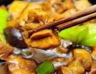 杨铭宇黄焖鸡酱料曝光,原来多年销量不减的原因是这个!