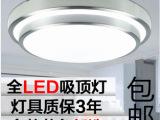 LED吸顶灯 铝材灯 双层铝材灯 现代灯客厅阳台厨卫灯灯包邮