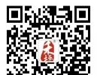 郑州禾坪园林禾坪树系列之松柏强力生根液