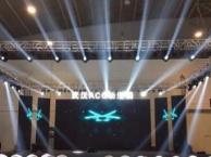 武汉开业庆典礼仪模特商业演出会议会展路演巡展