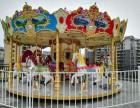 新款儿童豪华转马 儿童游乐场设备 广场电玩城游艺设备生产厂家