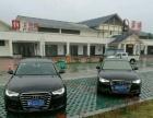 怀化旅游高档商务用车服务
