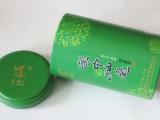 厂家直销2015年新茶汉中西乡午子仙毫50克罐装绿茶5罐包邮