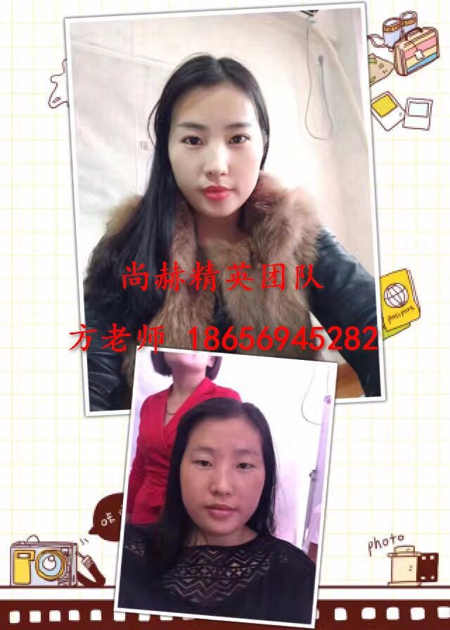 2017创业新选择,加盟镇江尚赫需要多少钱?