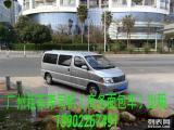 廣州7-14座車帶司機租車