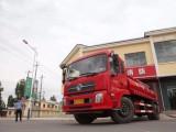 石家庄卖水罐消防车的厂家 河北水罐消防车价格
